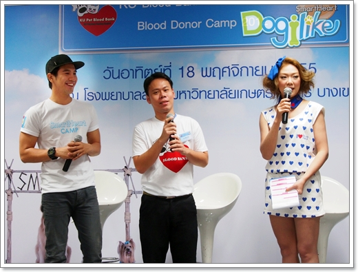 Dogilike.com :: �Ҿ�Ԩ���� KU Blood Bank & SmartHeart Blood Donor Camp 2012