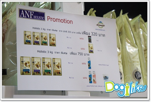Dogilike.com :: �ҷ����ҹ Thailand International Dog Show 2012 # 1