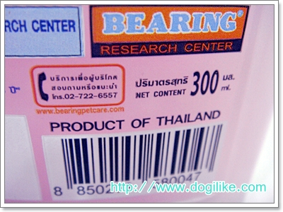 Dogilike.com :: REVIEW : �����Һ����عѢ BEARING ��� BIO CARE CONDITIONING SHAMPOO