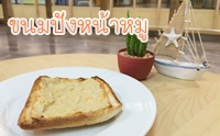 D.I.Y Yummy Bread ����ѧ˹�����