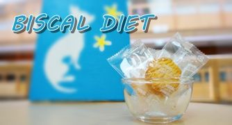 Review : BISCAL DIET ��ʡԵ����Ѻ��ͧ��ҷ��ѧ������ͧ���˹ѡ