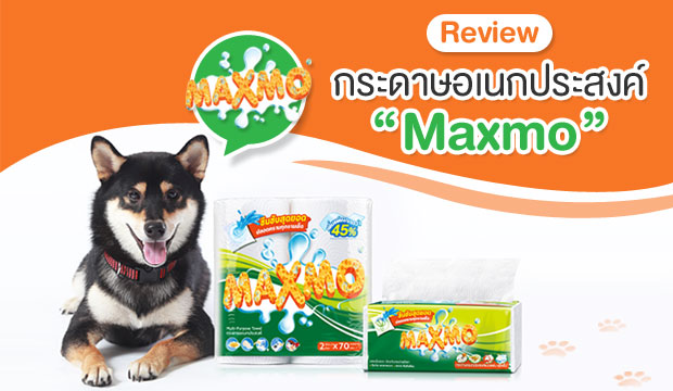 Review : ��д���๡���ʧ�� Maxmo