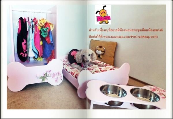 ห้องนอนกับห้องนอนสีชมพู