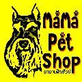 MaMapetshop