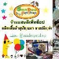 SanDee PetShop