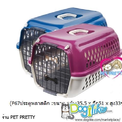 https://image.dogilike.com/1/937/product/2730_2