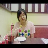 รูปของ N-Nune