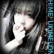 รูปของ Ukitake Ukihime