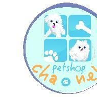 รูปของ Cha-Ney PetShop