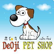 รูปของ DEOJI DOG SHOP