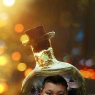 รูปของ Aphirak Duangdee