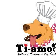 รูปของ Tiamoo