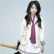 รูปของ Haruna