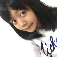 รูปของ erika