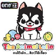 รูปของ THE ANIMAL LULLA TV.