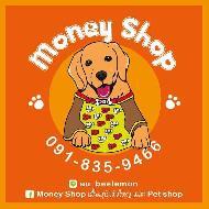 รูปของ Money shop