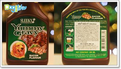 Dogilike.com :: REVIEW : สลิคกี้ ยัมมี่ เกรวี่ เปลี่ยนอาหารเม็ดให้หอมน่ากิน