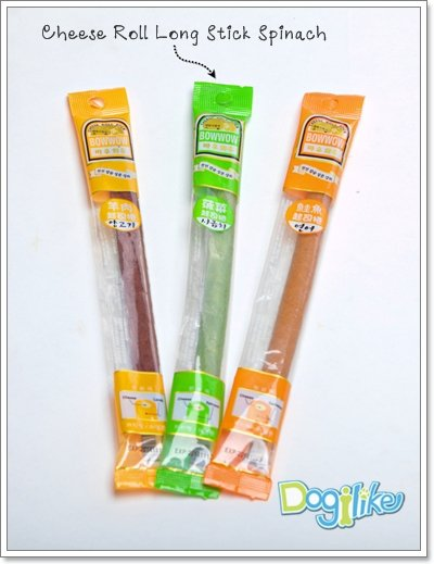 Dogilike.com :: Review : CHEESE ROLL LONG STICK ขนมสอดไส้ชีสสำหรับน้องหมา