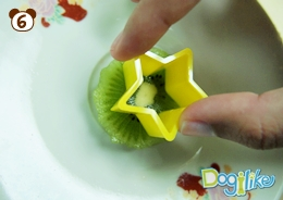 Dogilike.com :: Fruity Stars