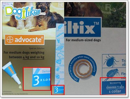 Dogilike.com :: ด็อกไอไลค์ ... แนะวิธีตรวจสอบยาเถื่อนในสุนัข