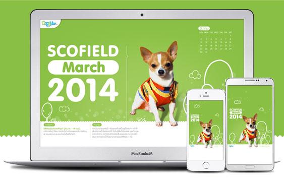 ╩╝т╥т╧, ╩╞т╥т╧ ╩у 2557, wallpaper calendar, йь╧я╒ , ╧Им╖кар, iPhone 4, iPhone 4s, iPhone 5, iPhone 5s, Samsung, Android, wallpaper, free , А╗║©цу, 2014, free