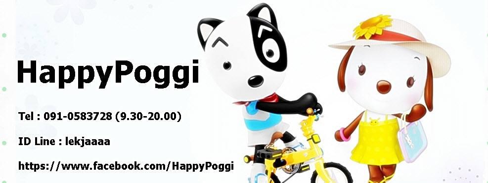 Dogilike.com :: Happy Poggi เพ็ทช็อปออนไลน์สุดครบครัน
