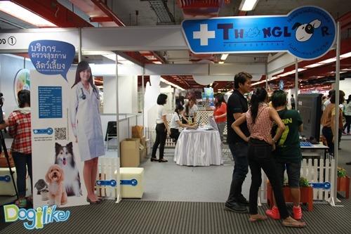 Dogilike.com :: Dogilike พาเที่ยวพาทัวร์ PET EXPO 2014 ตอนที่ 2