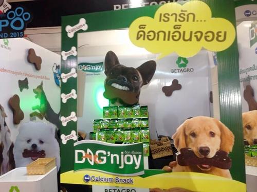 Dogilike.com :: รับขนมแคลเซี่ยมสแน็คฟรี ที่บูธ Dog n Joy ในงาน Pet Expo