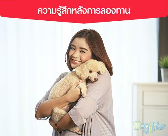 Pedigree Senior, pedigree senior, เพดดิกรีสำหรับสุนัขสูงวัย, อาหารสำหรับสุนัขสูงวัย, Review Pedigree Senior, รีวิว Pedigree Seni