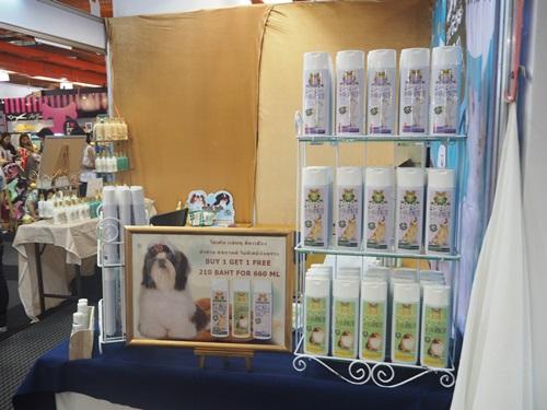 Dogilike.com :: Dogilike พาเที่ยวพาทัวร์ PET EXPO 2015 ตอนที่ 2