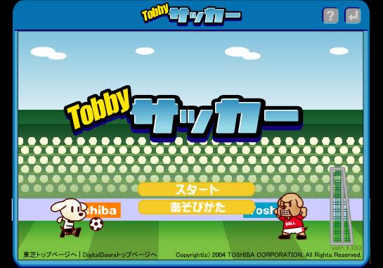Dogilike.com :: Tobby Soccer ตูบนักเตะ