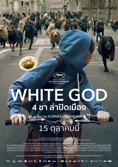 Dogilike.com :: White God สี่ขาล่าปิดเมือง 15 ตุลาคมนี้ ในโรงภาพยนตร์