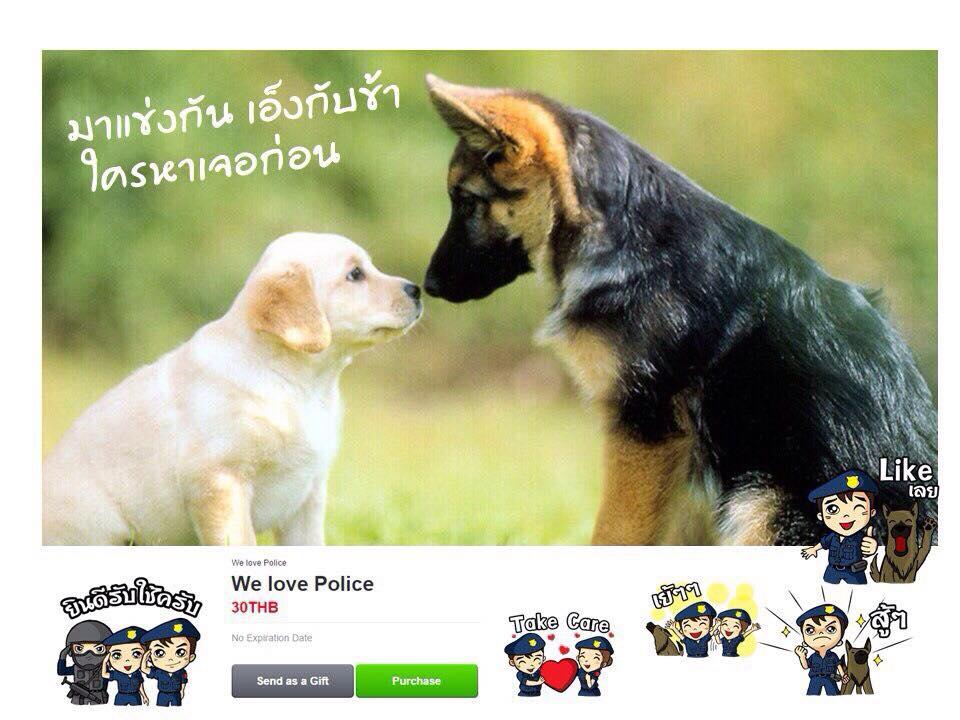 Dogilike.com :: พบกับเหล่าสุนัขตำรวจฮีโร We Love Police บน LINE Sticker