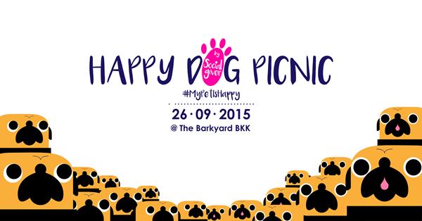 Dogilike.com :: Happy Dog Picnic @The Barkyard BKK ซอยสุขุมวิท 26