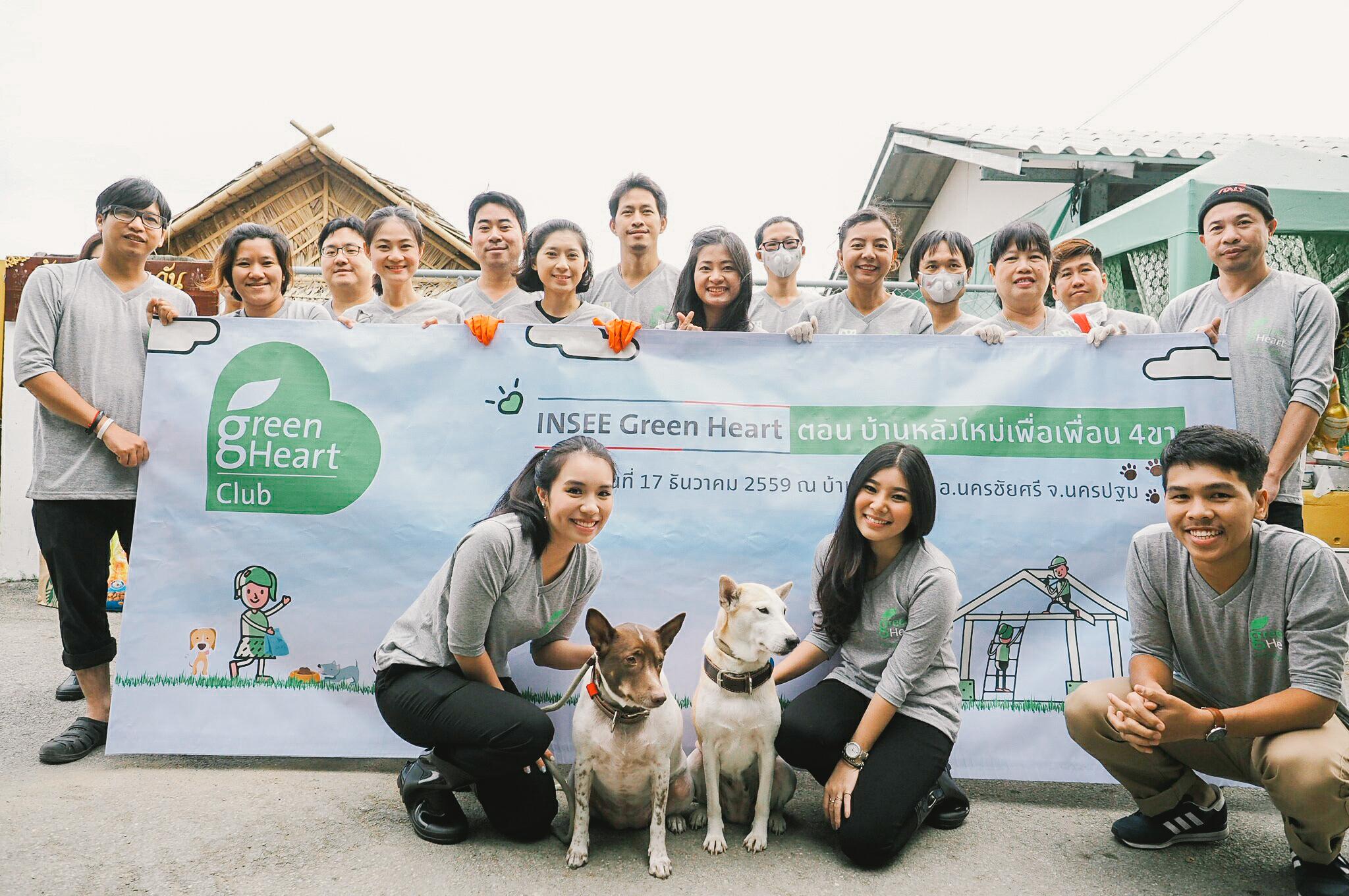 Dogilike.com :: ปูนอินทรีใจดีหยิบยื่นโอกาสให้คนรักน้องหมาส่งต่อโอกาสทำความดีได้ไม่รู้จบ