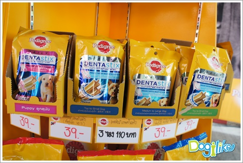 Dogilike.com :: Dogilike พารีวิว งาน ม.มหิดลคนรักสัตว์ครั้งที่ 12 (รูปเยอะมาก!)