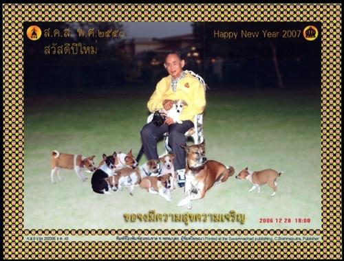 Dogilike.com :: รวม ส.ค.ส.พระราชทานจากในหลวง รัชกาลที่ 9 ที่ฉายพระบรมรูปกับสุนัขทรงเลี้ยง
