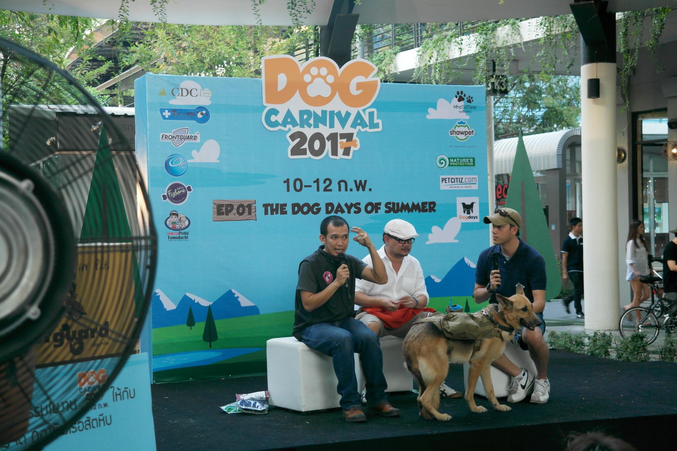 Dogilike.com :: ฟินสุด ๆ บรรยากาศงาน สำหรับคนรักน้องหมา Dog Carnival 2017