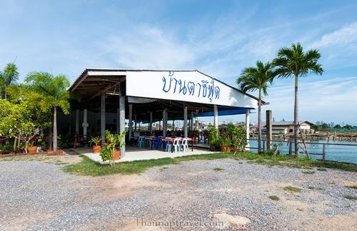 Dogilike.com :: รื่นรมย์ชมธรรมชาติ จ.จันทบุรี กับร้านอาหาร ที่พัก ที่เที่ยวพาน้องหมาเข้าได้ !!