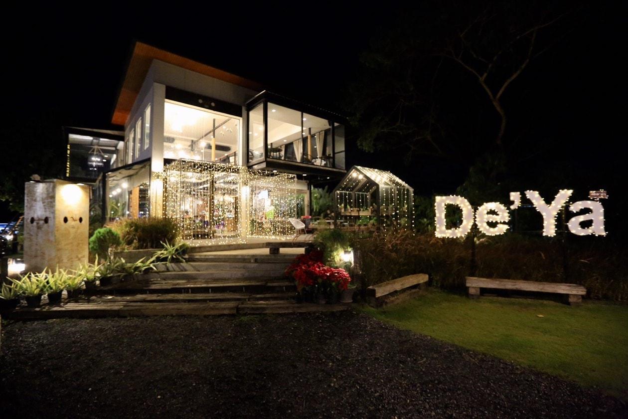 Dogilike.com :: ชวนตะลุย จ.ปราจีนบุรี กับร้านอาหาร ที่พัก ที่เที่ยวพาตูบเข้าได้ !!