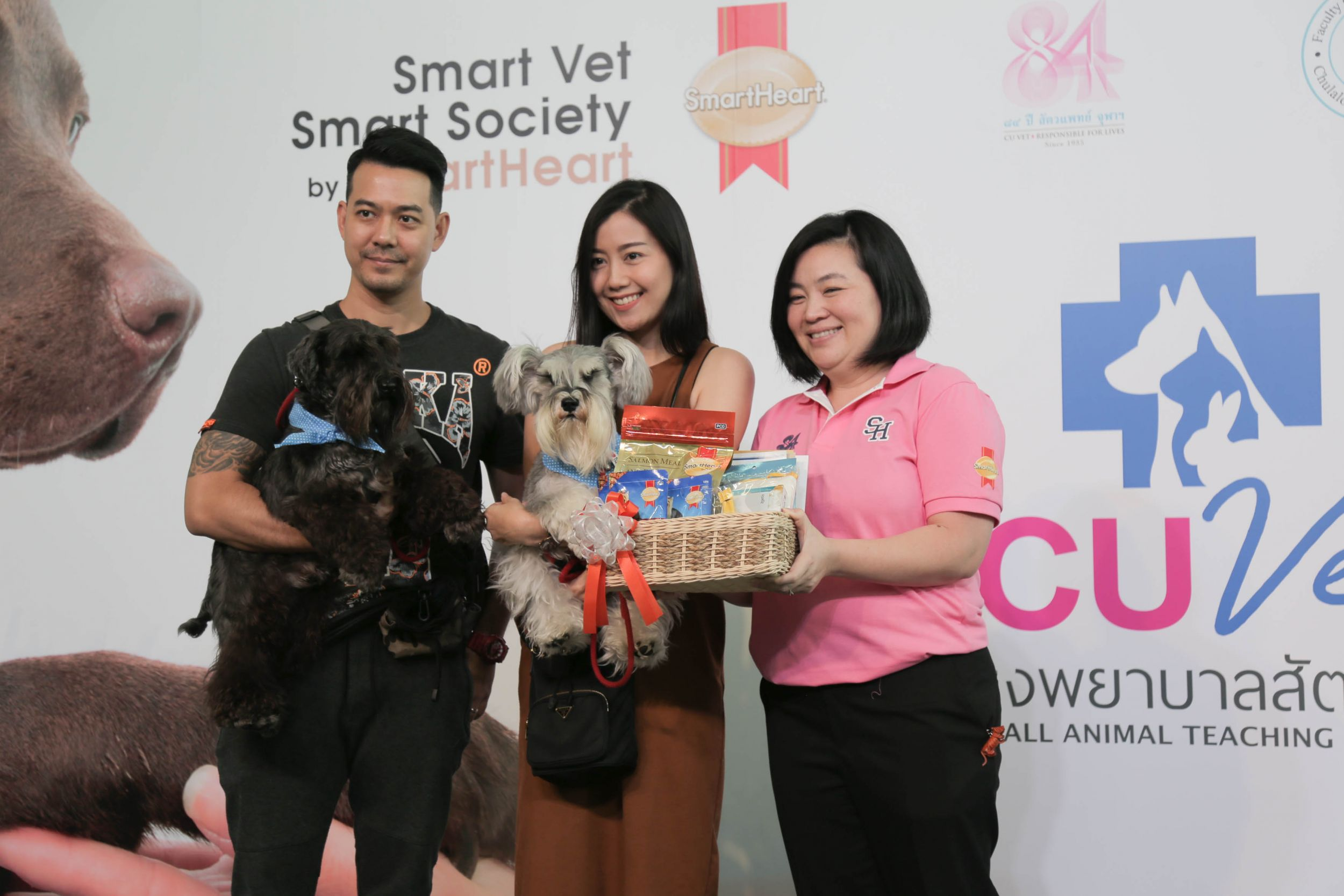 Dogilike.com :: ภาพบรรยากาศงาน Smart Vet , Smart Society ในโอกาสรอบ84ปี คณะสัตวแพทยศาสตร์ จุฬาฯ