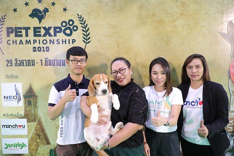 Dogilike.com :: เริ่มแล้ว งาน Pet Expo Championship 2019 คนรักสัตว์ห้ามพลาด!
