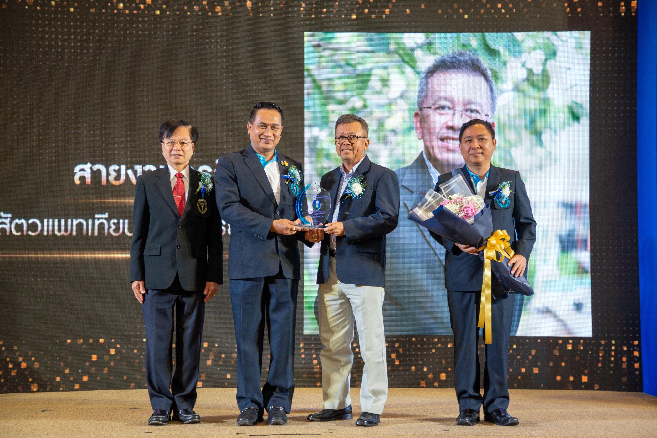Dogilike.com :: นสพ.เทียนชัย ไพฑูรย์วงศ์วีระ รับรางวัลสัตวแพทย์สายงานธุรกิจตัวอย่างประจำปี62