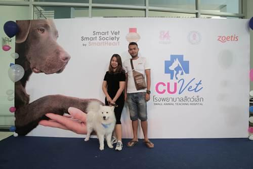 Dogilike.com :: บรรยากาศงาน Smart Vet Smart Society@โรงพยาบาลสัตว์เล็ก จุฬาฯ