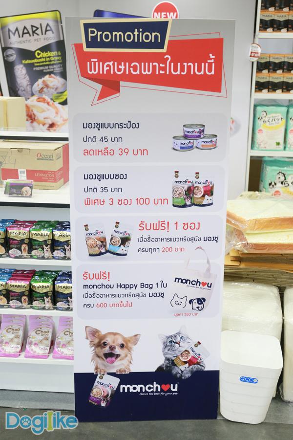 Dogilike.com :: Dogilike พาตะลุย Thailand International Dog Show 2019 ตอนที่ 1