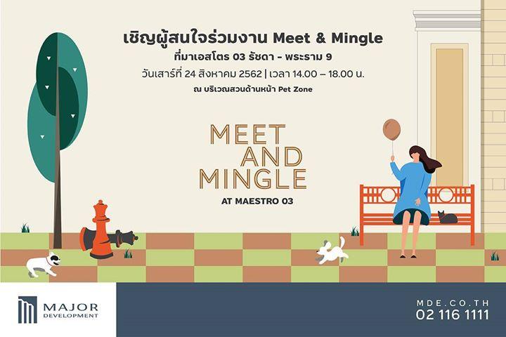 Dogilike.com :: เชิญร่วม MEET & MINGLE @มาเอสโตร 03 รัชดา-พระราม 9
