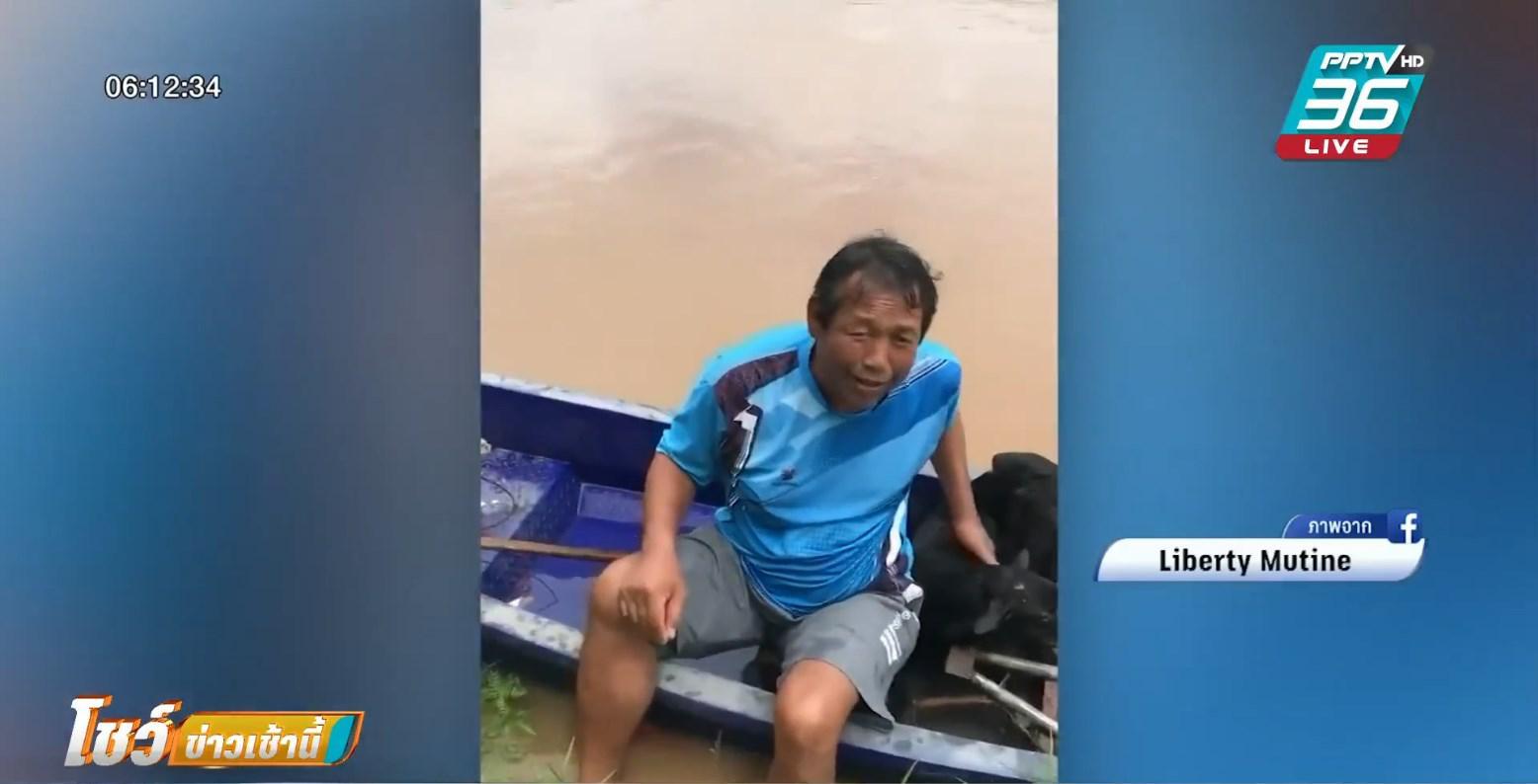 Dogilike.com :: เผยโฉม ตาปุ๋ย คุณลุงใจดีฮีโร่ช่วยน้องหมาพลัดหลงจากเหตุน้ำท่วม