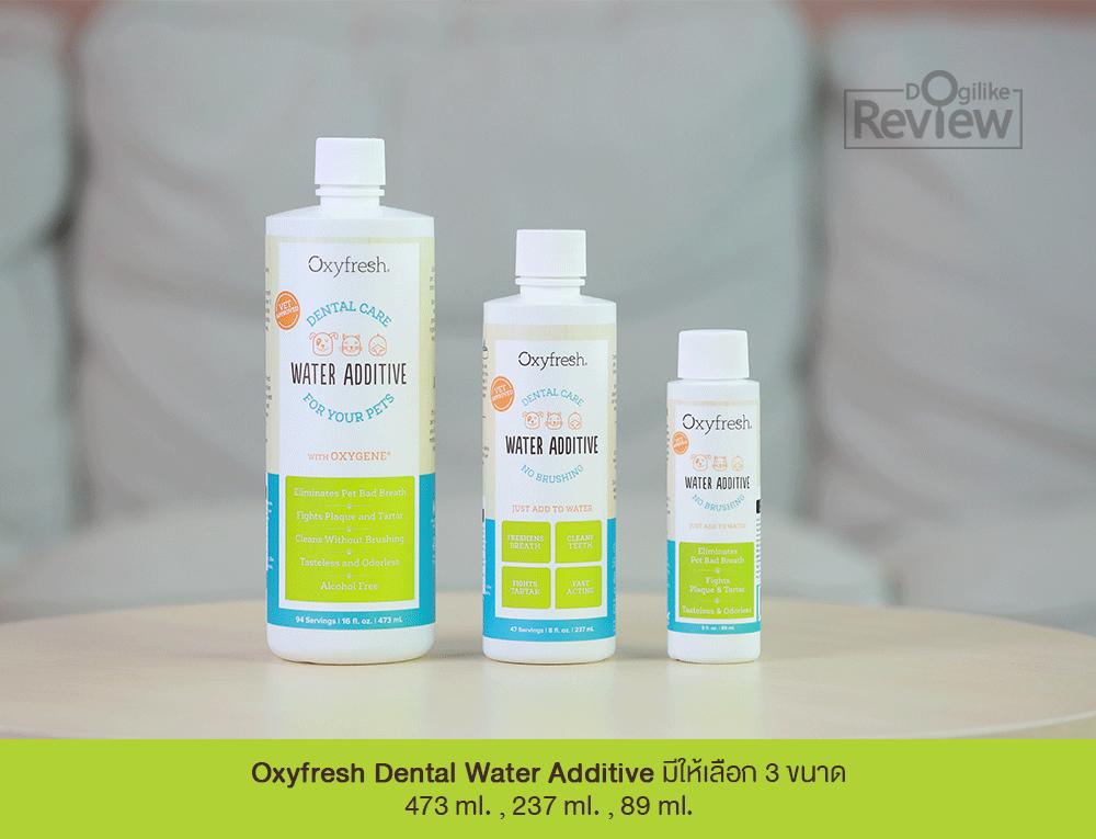 Oxyfresh Dental Water Additive ╪ет╣юяЁ╠Л║с╗я╢║етХ╧╩р║ ╓цр╨╬ея╓Аепкт╧╩ы╧
