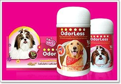 Dogilike.com :: อาหารเสริมลดกลิ่นปาก-ตัว สุนัข