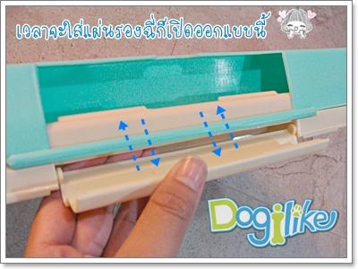 Dogilike.com :: REVIEW : ห้องน้ำสำหรับสุนัข